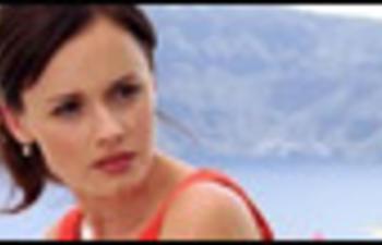 Début du tournage du film The Kate Logan Affair