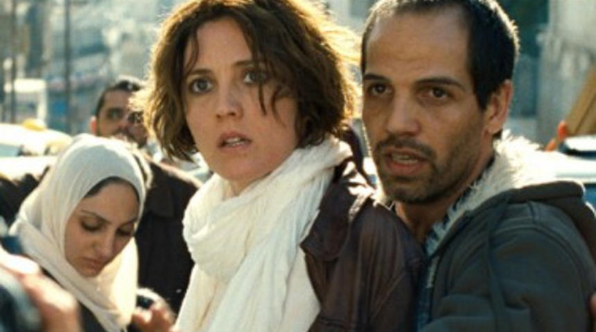 TIFF 2012 Bilan Jour 4 : Inch'Allah et Silver Linings Playbook
