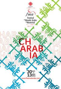 Festival du Monde arabe de Montréal - 12e édition