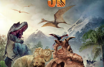 Pédagonaurus Rex
