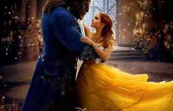 Gaston et la Bête