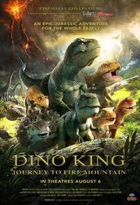 Le roi dinosaure : Aventure à la montagne de feu