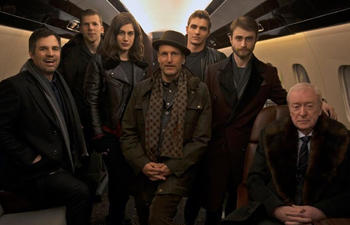 Sorties DVD : Now You See Me 2
