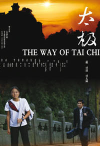 The Way of Tai Chi